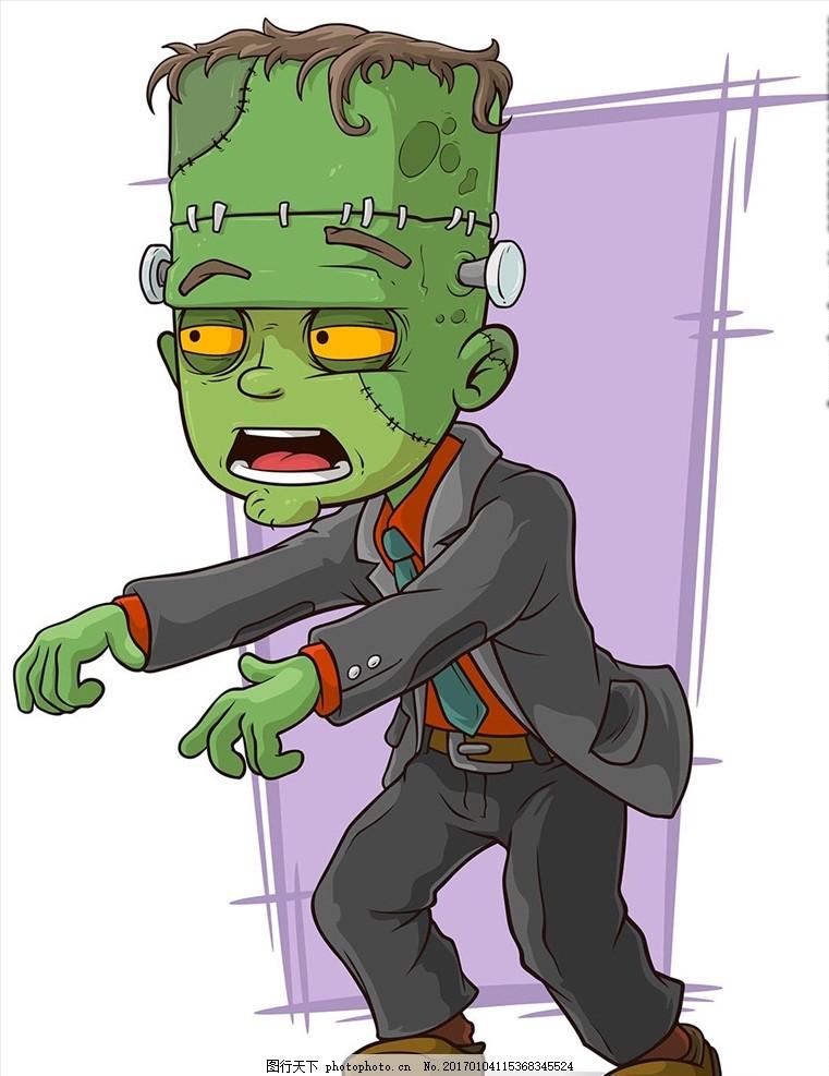 僵尸 卡通僵尸 怪人 绿人 科学怪人 卡通人物 漫画人物 漫画 动画人物