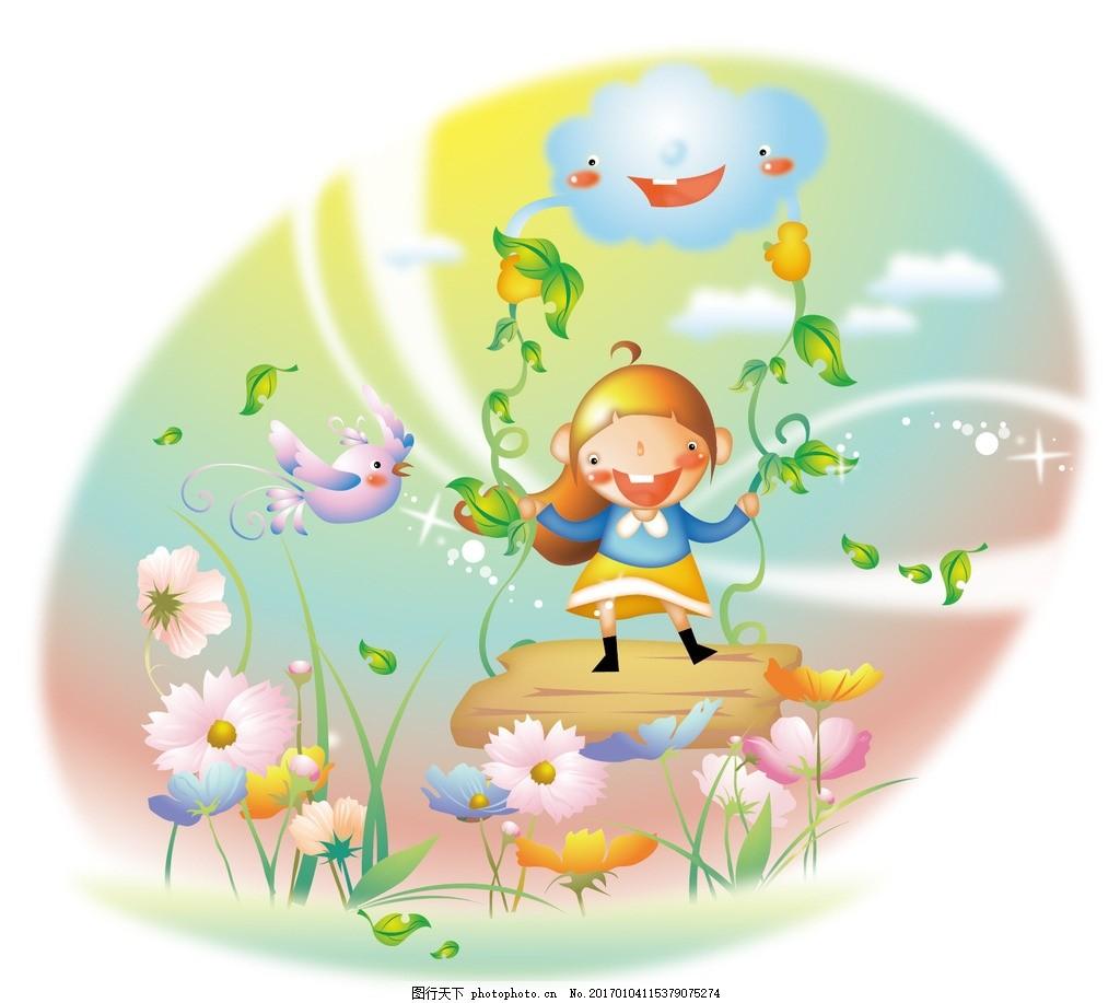 荡秋千 绿叶 绿枝 卡通小鸟 鲜花 天空 星光 卡通白云 插画 卡通娃娃
