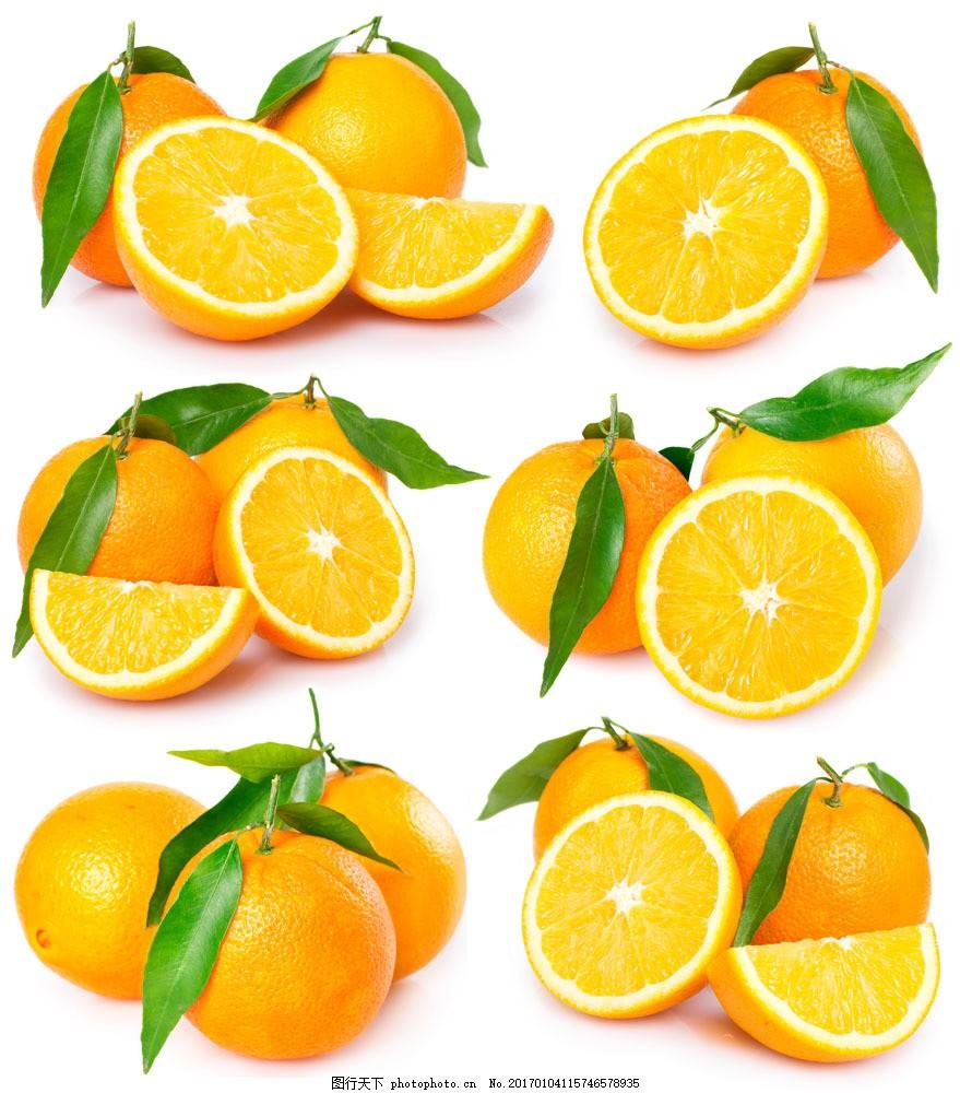 橙子 橙子图片素材 橘子 桔子 黄色水果 蔬菜图片 餐饮美食