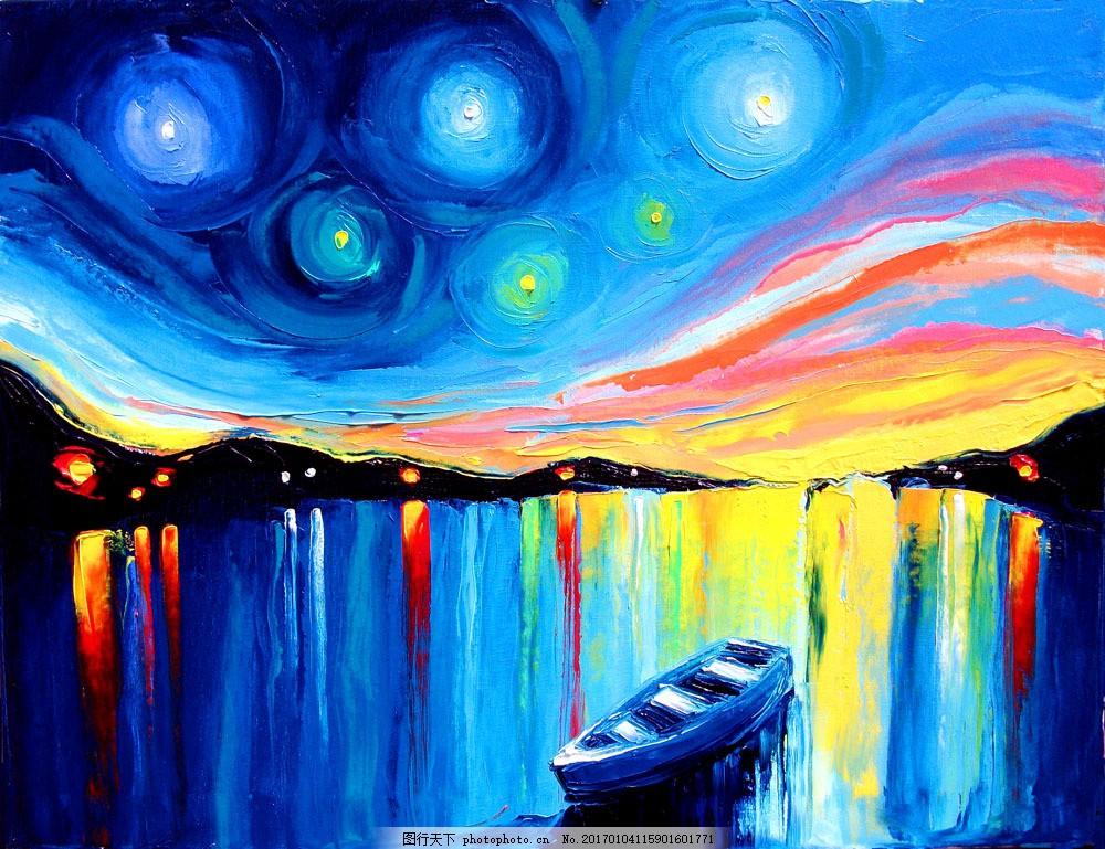 夜晚美景风景油画图片