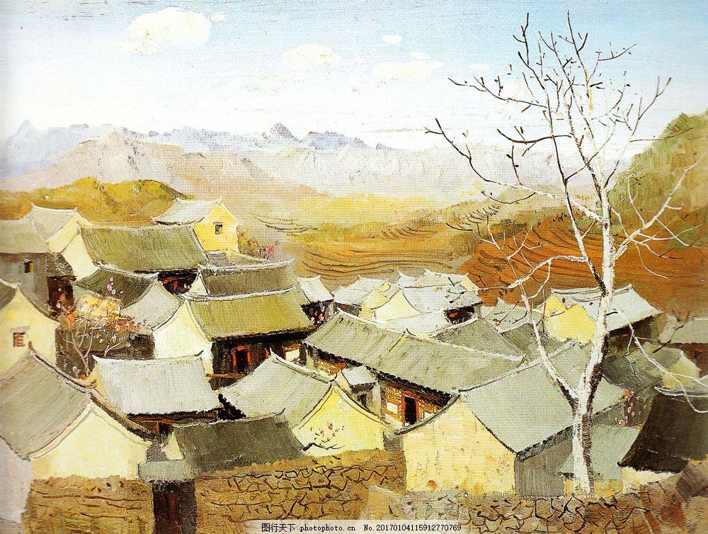 村庄风景油画图片