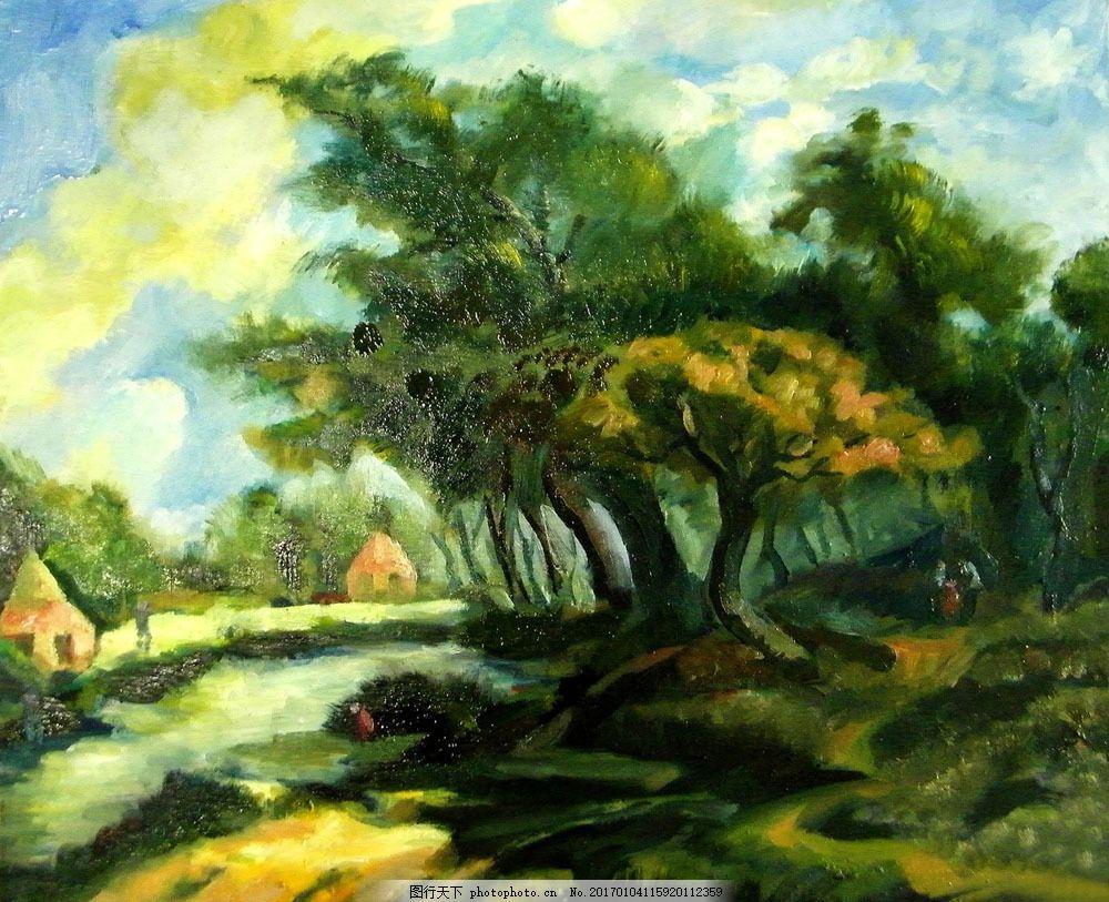 村庄树木风景油画 乡村风景油画 油画风景写生 油画艺术 绘画艺术