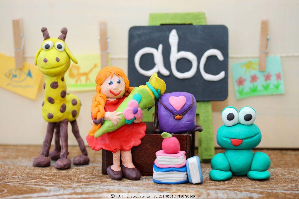 橡皮泥泥塑 橡皮泥泥塑图片素材 卡通女孩 长颈鹿 青蛙 学校教育