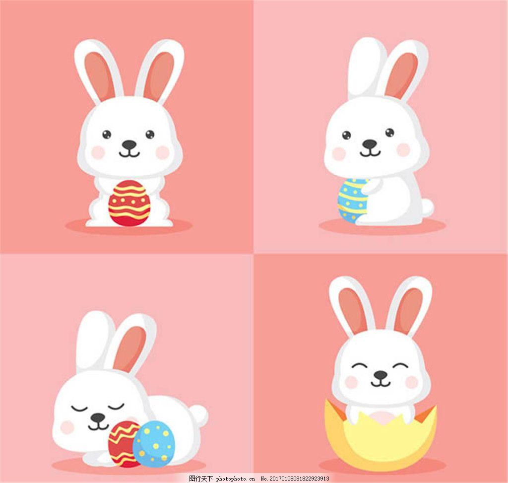 抱彩蛋的兔子简笔画矢量图