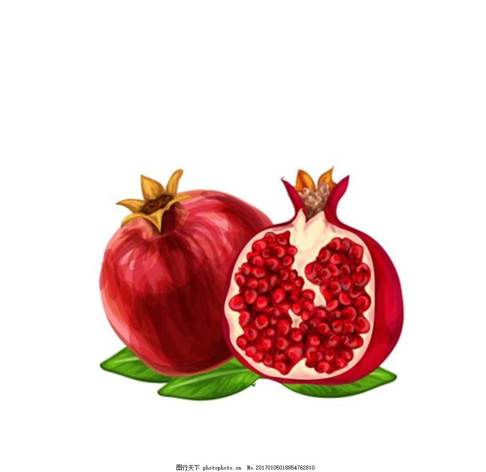 手绘水彩石榴 水果图片 水果海报 水果店 水果超市 水果展板 水果广告