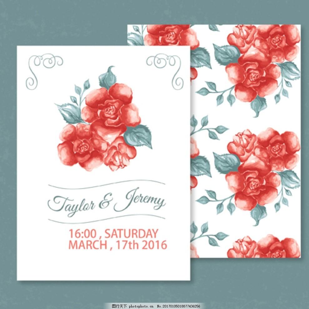 手绘水彩花朵婚礼邀请卡