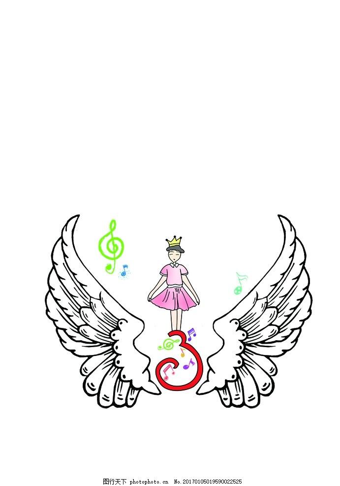 小女孩翅膀手绘