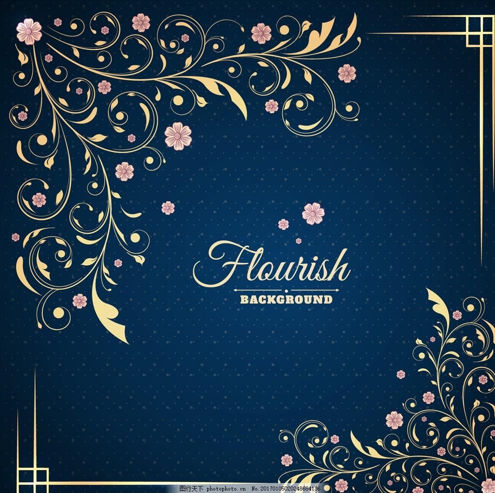 欧式唯美边框背景 欧式 深蓝 优雅 蓝色 花纹 边框 艺术 唯美 晚会