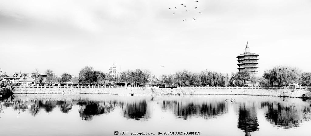 安阳文峰塔水墨效果 水墨画 古塔 风景画 黑白画 中国风 摄影
