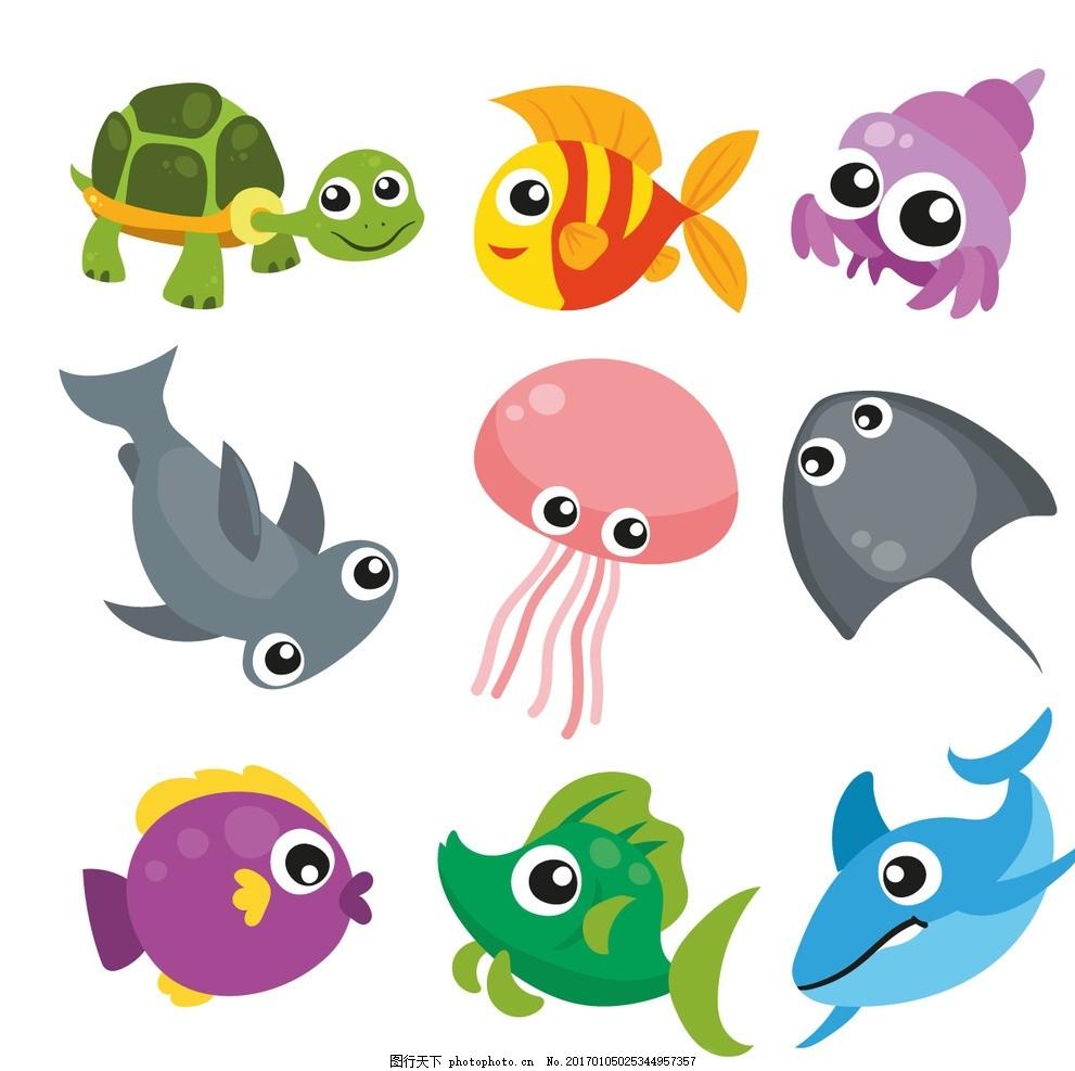 可爱卡通鱼 乌龟 热带鱼 寄居蟹 鲨鱼 水母 魟鱼 海洋相关