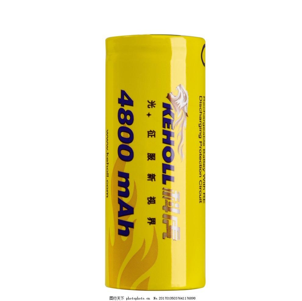 手电筒电池 强光远射型 充电照明电筒 旋转调焦远射 摄影 生活素材