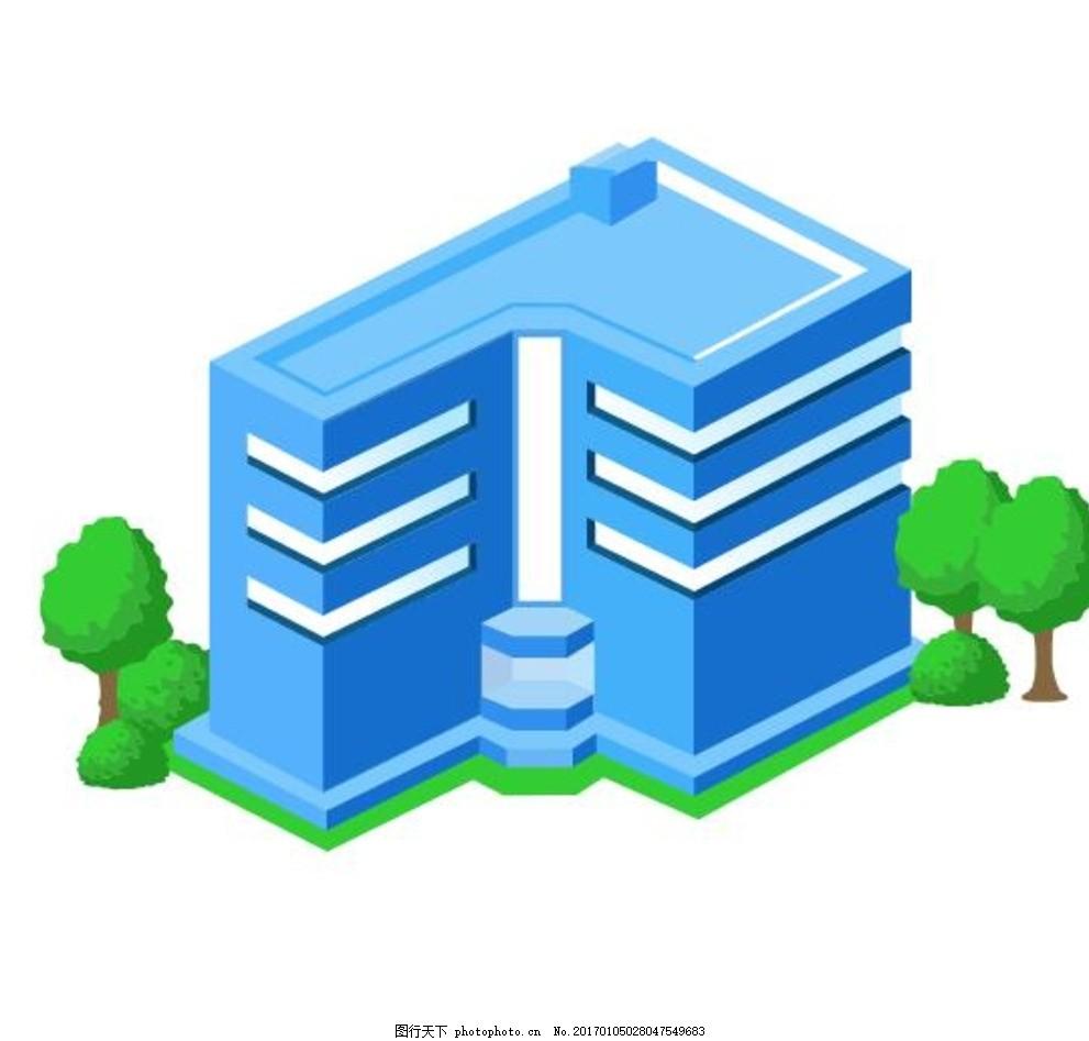 立体房子图标自由大厦矢量小房子房屋立体画城市建筑卡通图片