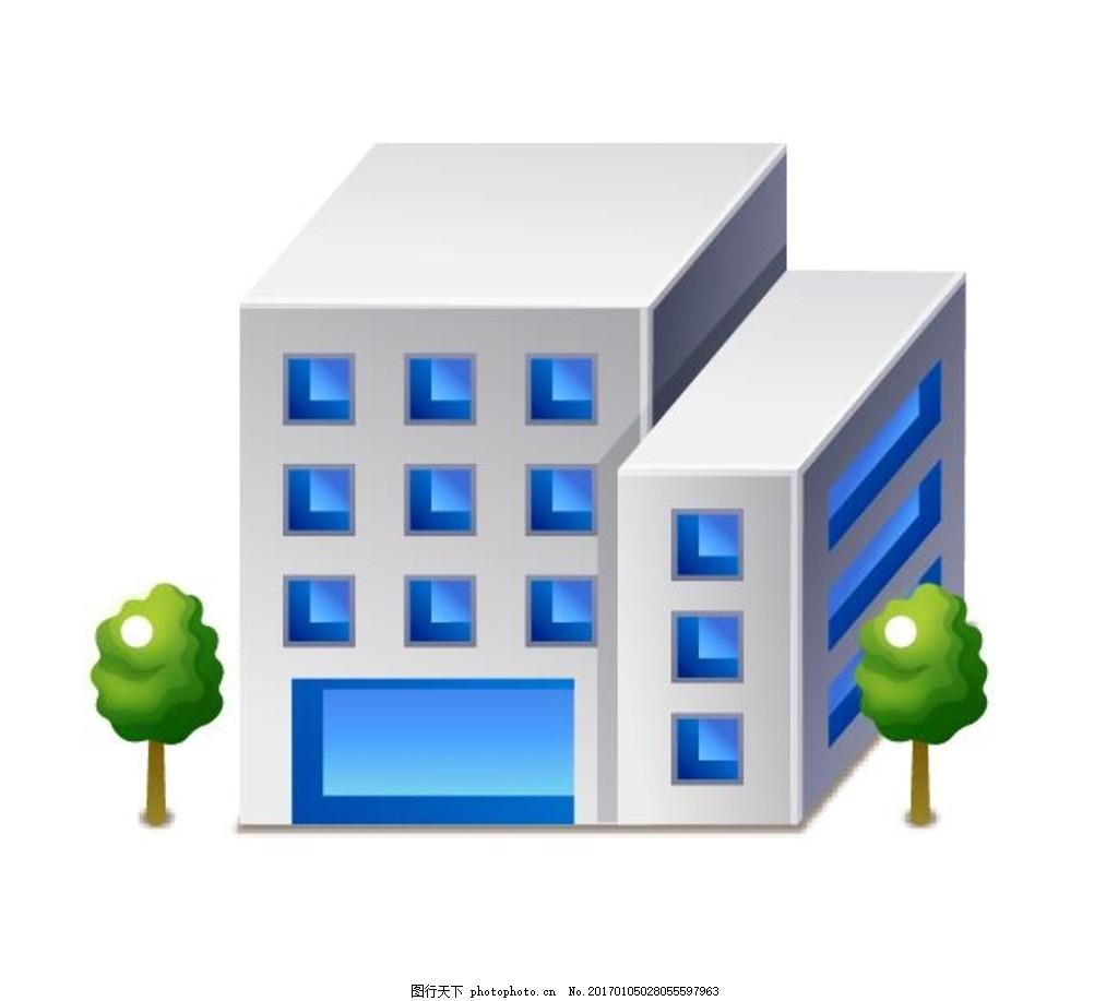 立体房子 自由大厦 房子图标 矢量小房子 房屋 图标 立体画 城市建筑