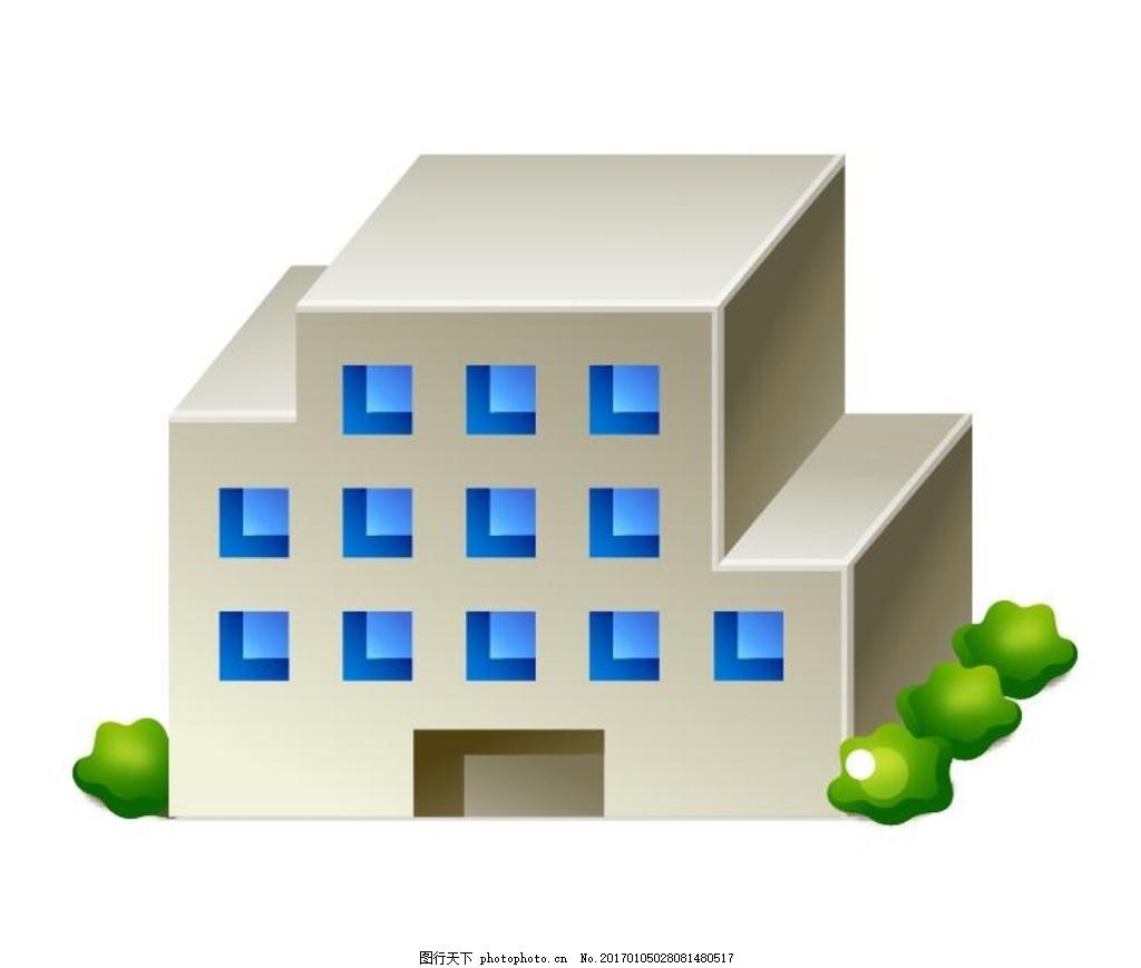 房屋 图标 立体画 城市建筑 卡通 沙盘 零散 设计 3d设计 室外模型
