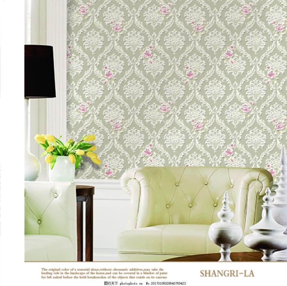 墙纸贴图 客厅一角 家具装饰 客厅效果图 装修效果图 欧式墙纸 300