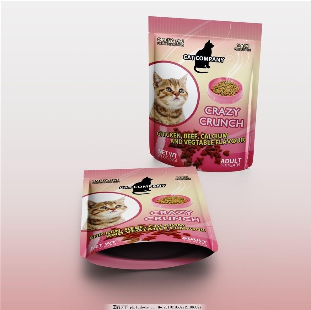 宠物饲料 饲料包装袋 猫粮包装袋 狗粮包装平面 狗粮包装设计 产品