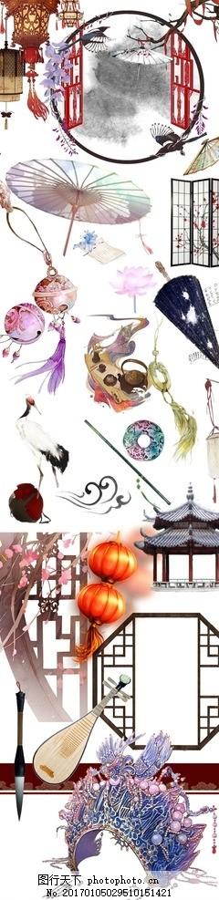 水墨中国风古典素材 手绘 古风 分层 免抠 透明 伞 乐器 窗