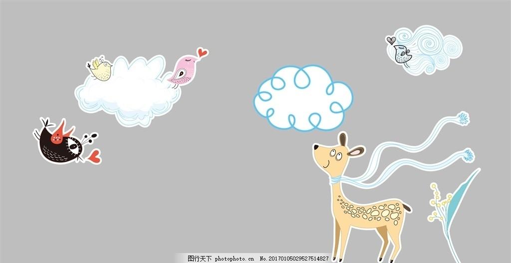 幼儿园墙体 云朵 形状 小鹿 新型 墙体装饰 幼儿园 造型 卡通 小鸟