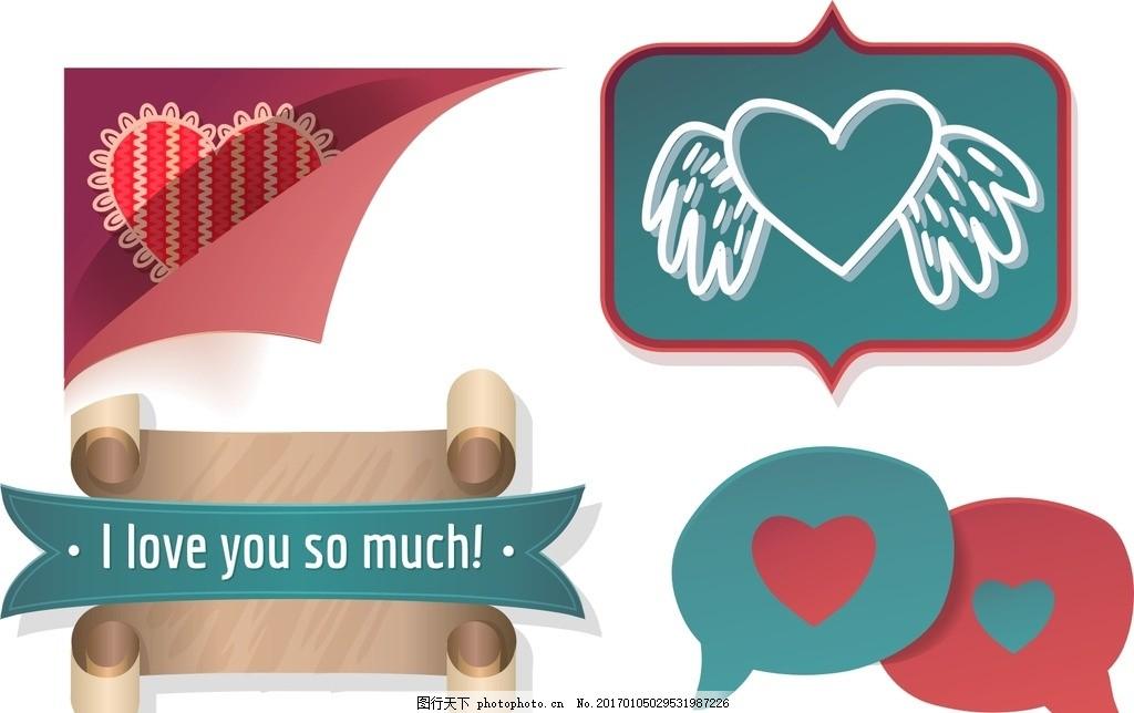 纸张卷边 心形翅膀 对话框 卡通对话框 边框 文本框 文字框 丝带卷轴