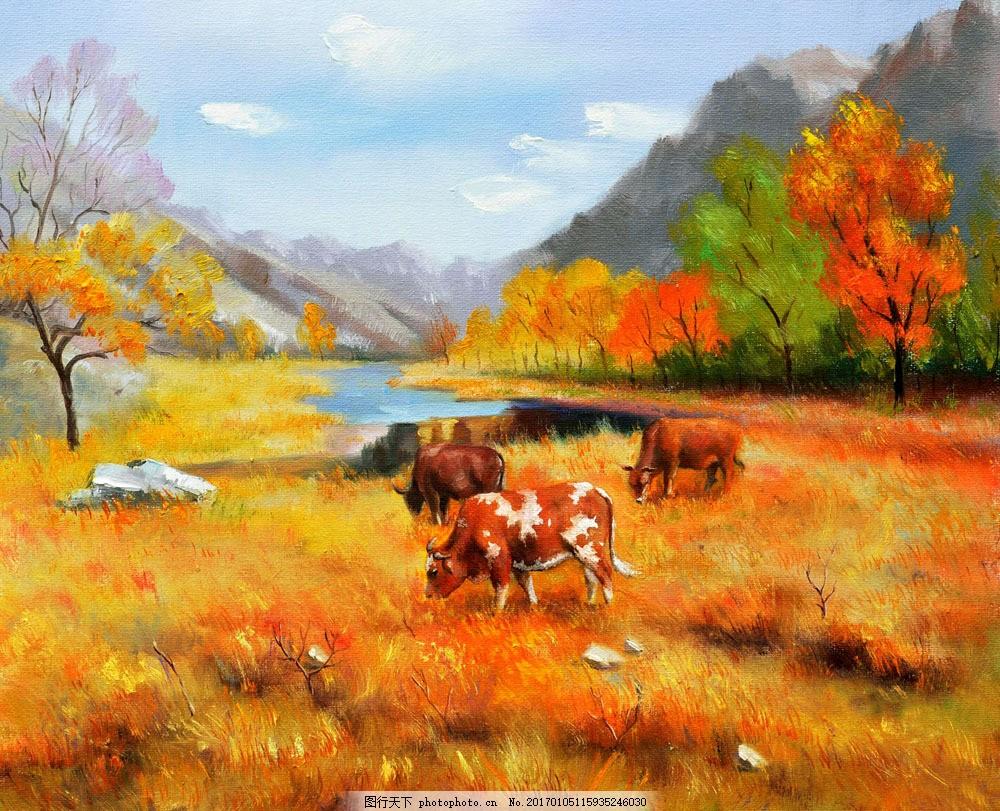 秋天风景与牛群油画图片素材 秋天风景油画 牛 风景油画写生 油画风景