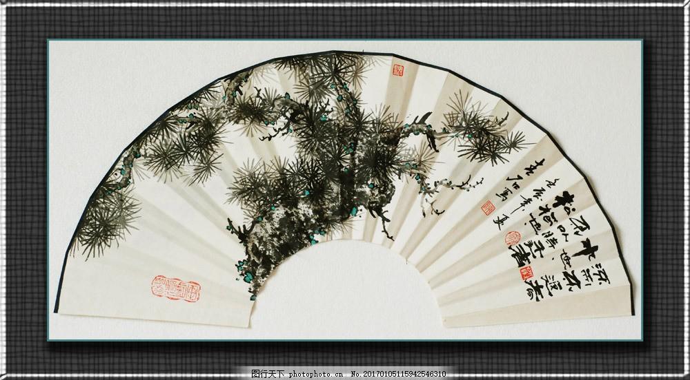 扇面国画图片素材 扇面国画 水墨画 山水画 风景画 名画 国画 中国画