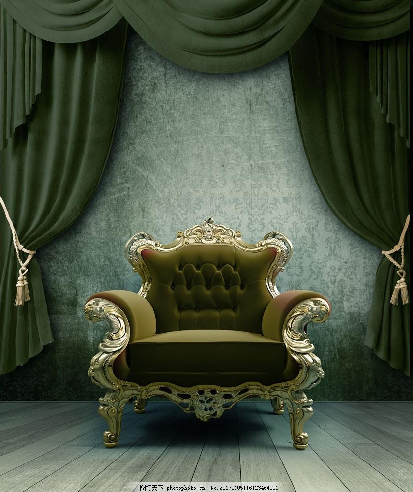 室内装饰 室内装修 豪华 时尚家居 复古 帷幕 幕布 欧式沙发 椅子