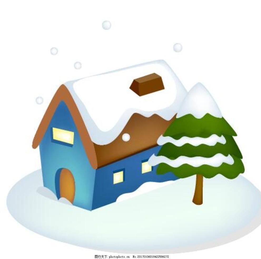 矢量素材 幼儿园 装饰素材 卡通房子 房子 冬季素材 手绘房子 雪 小