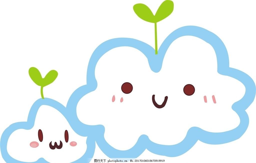 小云朵 可爱 蓝天 白云 小草 呆萌 笑脸 表情 动漫 卡通 动画