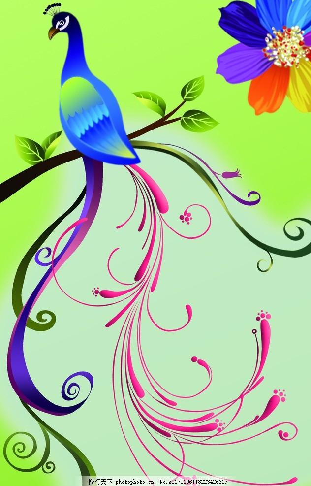 孔雀花 花纹 八色花 彩色花 树藤 叶子 绿色 陈天 清新 分层