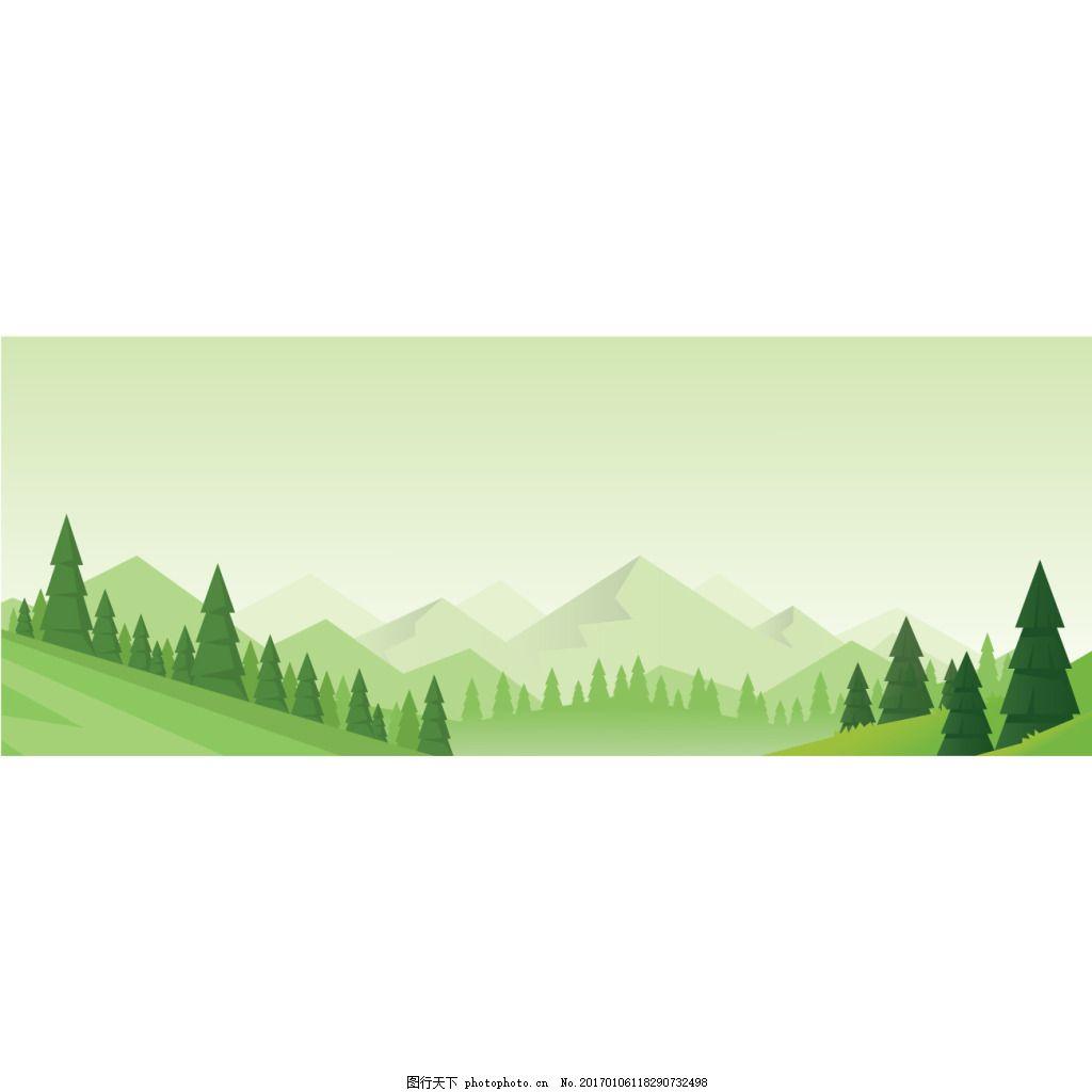 自然景观的背景 扁平化 山脉 树林 树木 森林 绿色