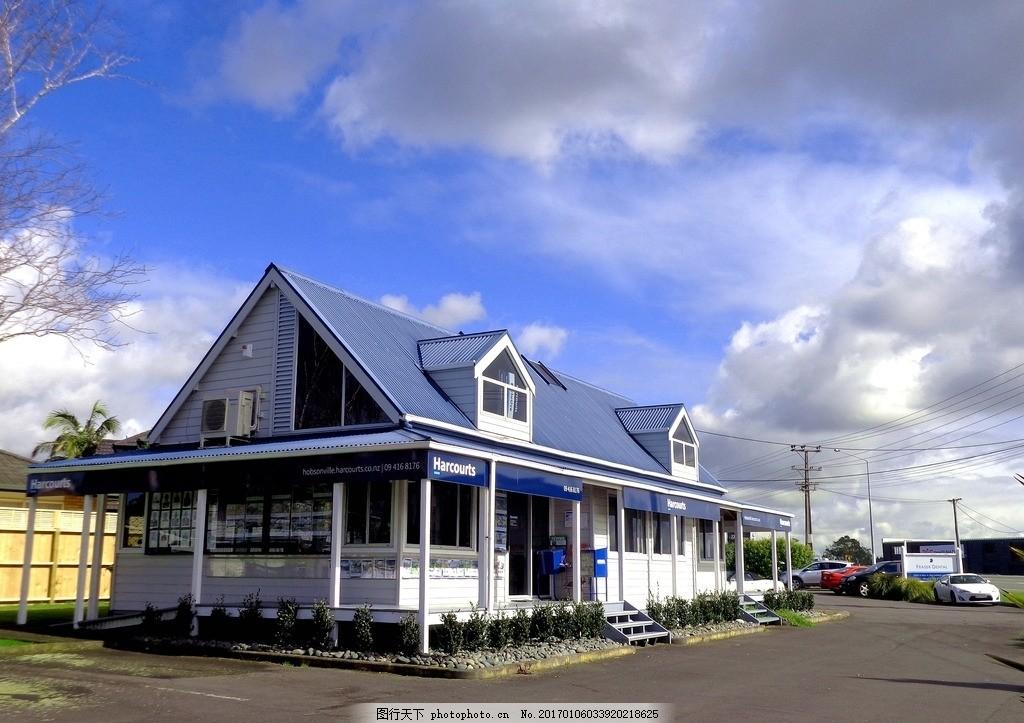 新西兰风景 天空 蓝天 白云 建筑 木质建筑 房屋 围栏 道路