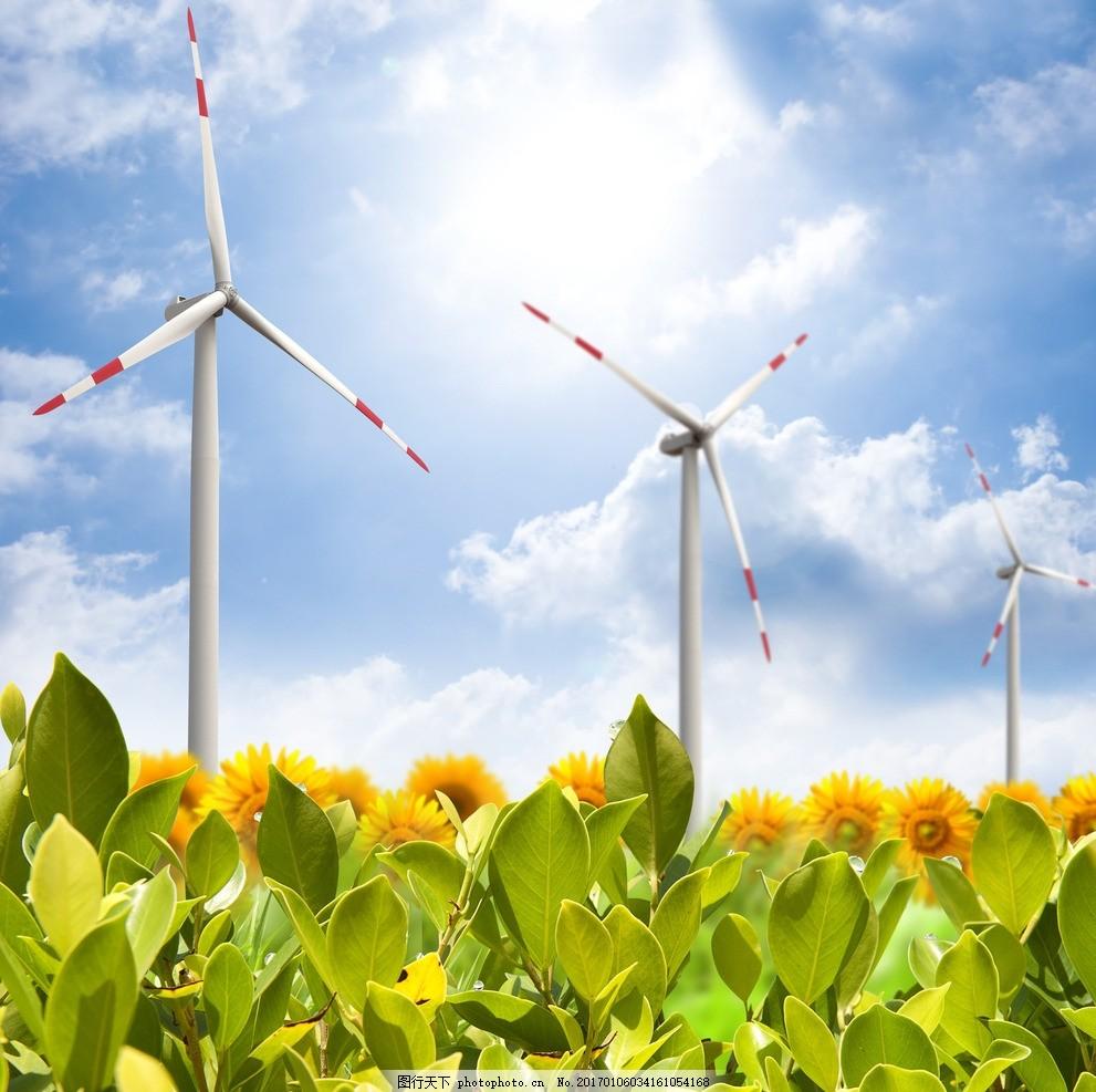 设计图库 自然景观 自然风景  花海 环保 风车 大风车 发电站 风能