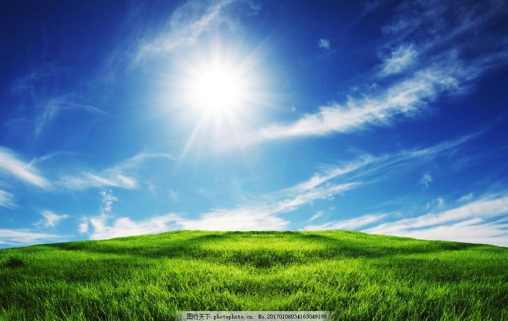 蓝天白云绿地 草地 草原 草坪 天空 晴天 云朵 蓝天背景 绿色环保