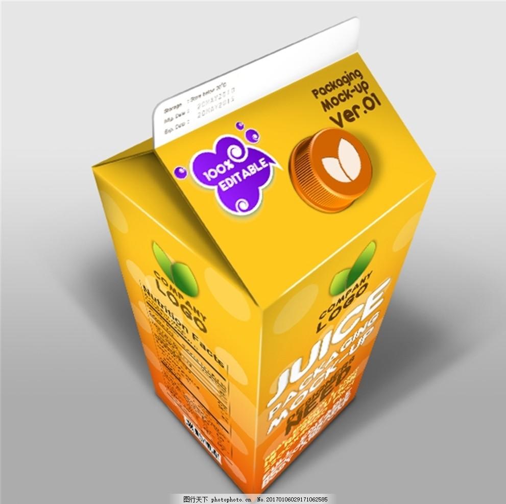 果汁包装 果汁泥包装袋 展开图平面图 果冻 吸吸果冻 饮料 经典儿童