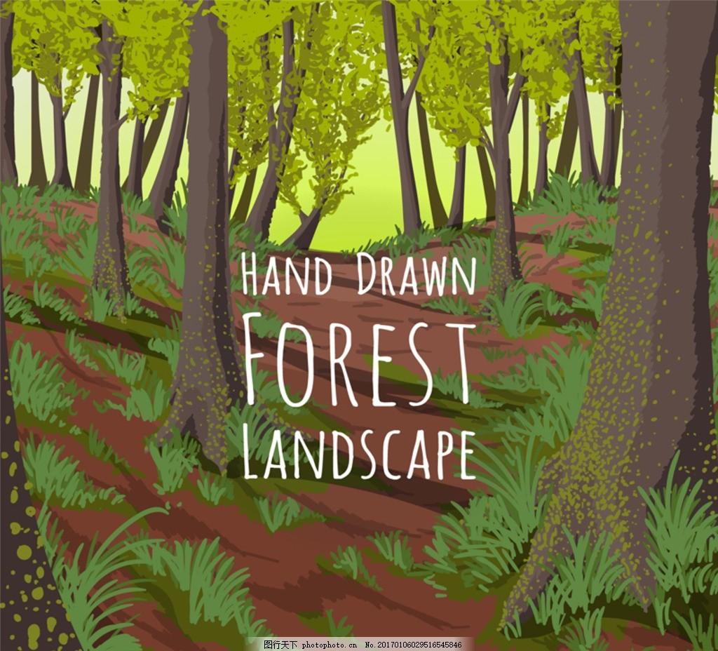 手绘森林风景 清新 树林 树木 大树 植物 草地 草丛 云朵 白云