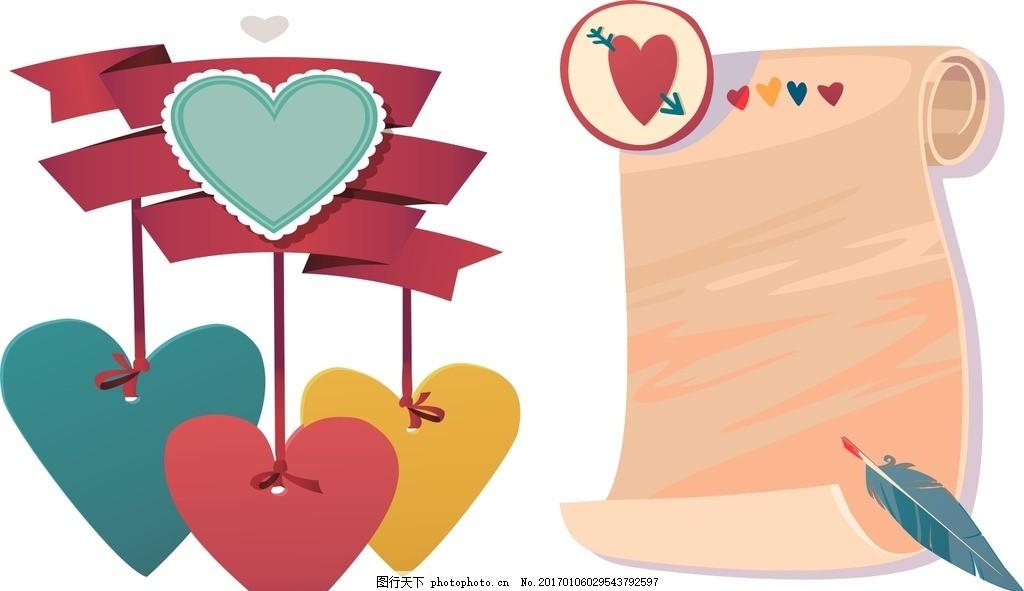 丝带心形 卷轴 卡通素材 矢量素材 手绘素材 插画 情人节素材