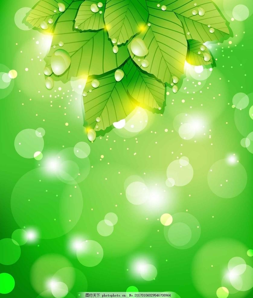 绿色背景 树叶 手绘树叶 闪光背景 绿色闪光背景