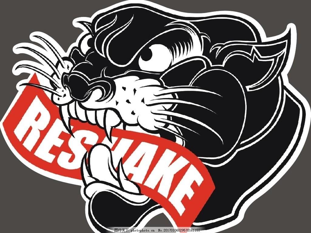 豹子头 卡通 动物 卡通动物 矢量动物 黑白