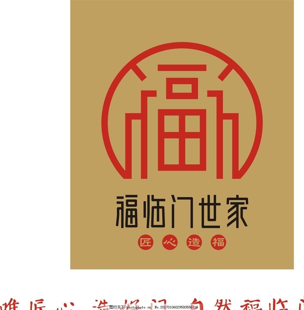 设计图库 广告设计 设计案例    上传: 2017-1-6 大小: 37.