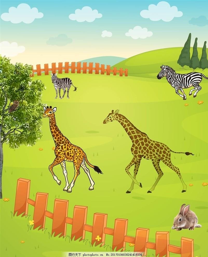 动物园儿童展板 长颈鹿 斑马 蓝天绿草地 猫头鹰 围栏 矢量动物