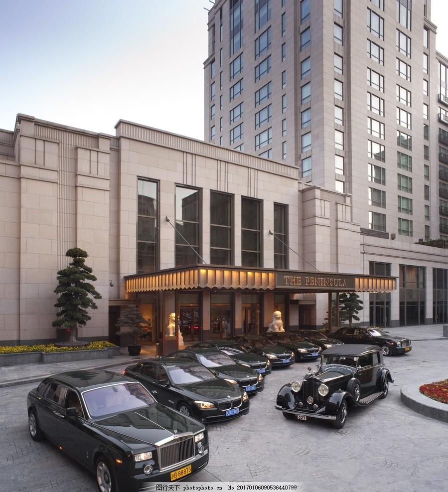 上海半岛酒店 酒店建筑 酒店前厅 劳斯莱斯 幻影轿车 半岛酒店 奢华
