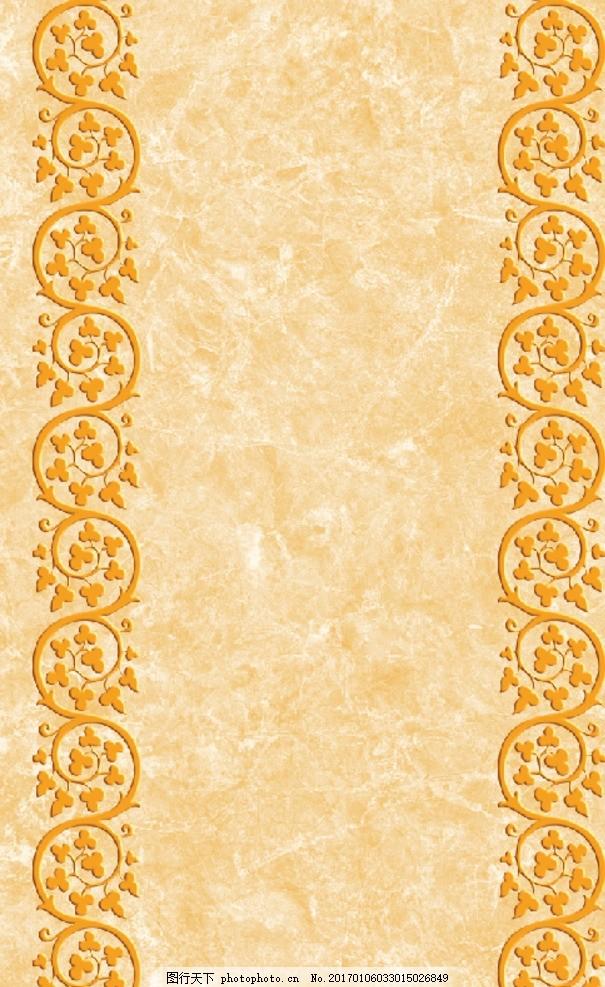 大理石欧式花纹玄关背景墙