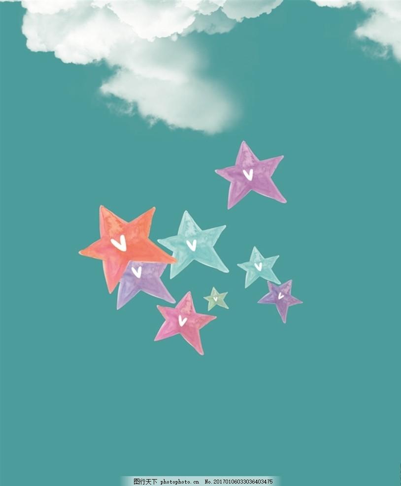 星星 蜡笔画 白云 五星 卡通背景