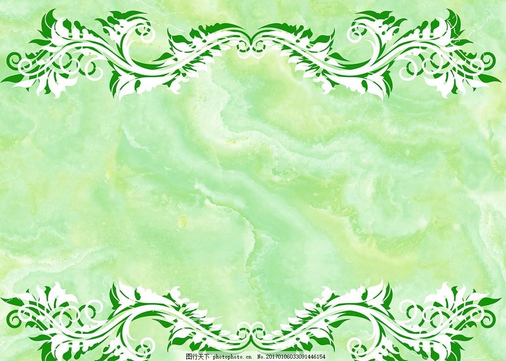 大理石纹欧式藤蔓花朵背景墙