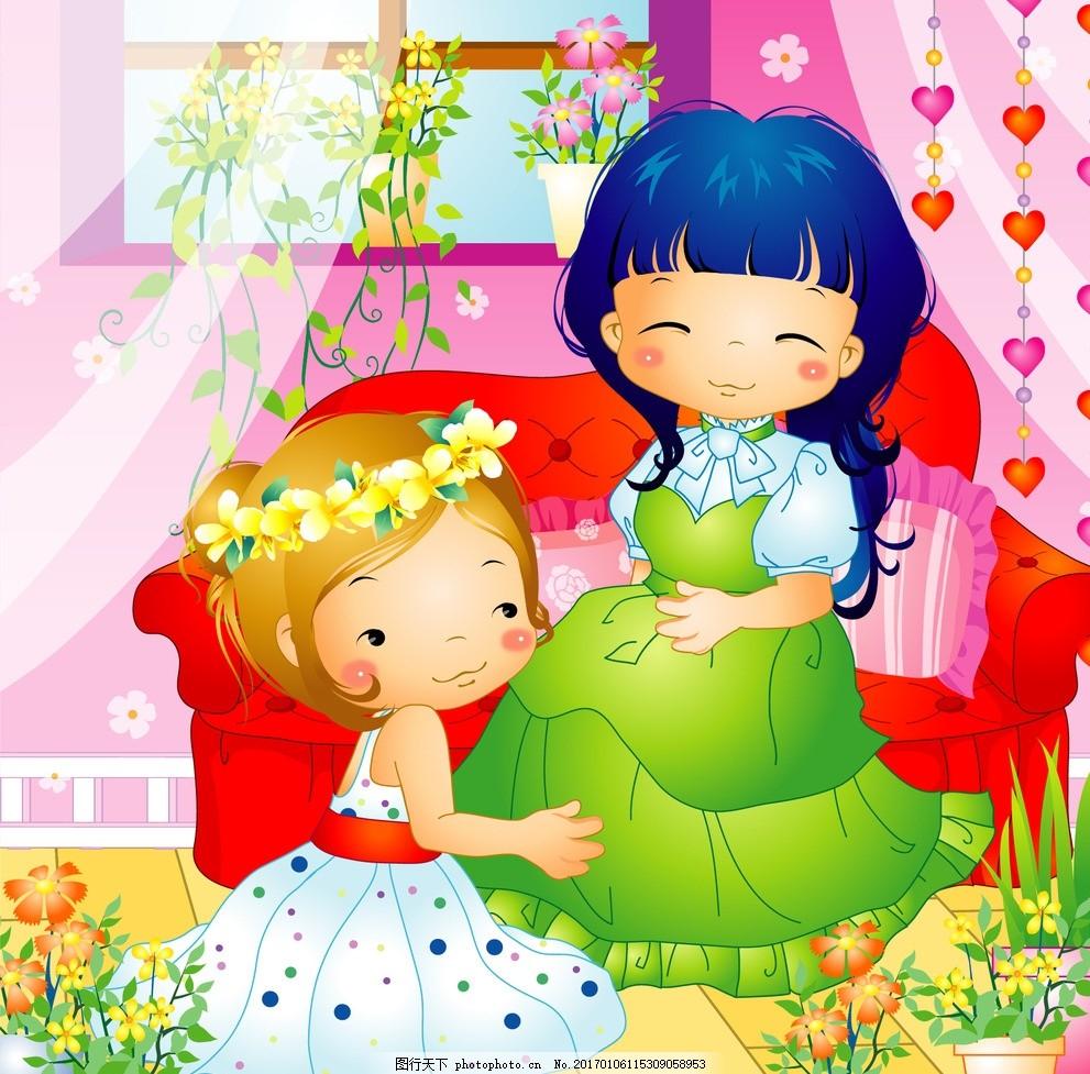 可爱卡通女孩 沙发 晚礼物 穿礼服的女孩 鲜花 绿叶 盆栽 绿植图片