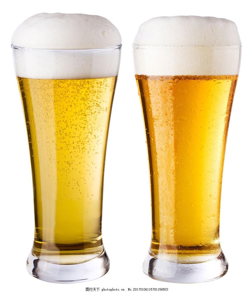 啤酒 啤酒图片素材 酒杯 玻璃杯子 冰爽 饮料 酒水 酒类图片