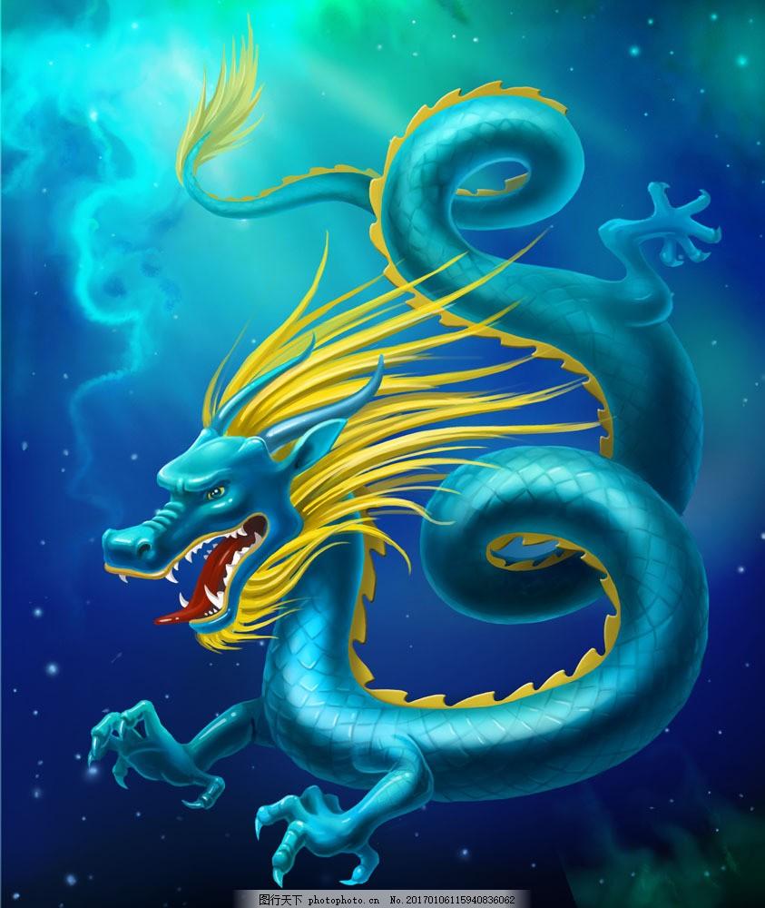 中国龙插画图片素材 中国龙 cg插画 幻想插图 抽象插画 绘画艺术 游戏
