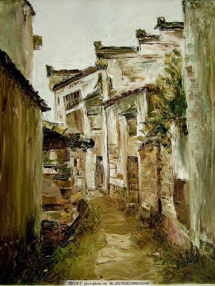古镇建筑风景油画图片