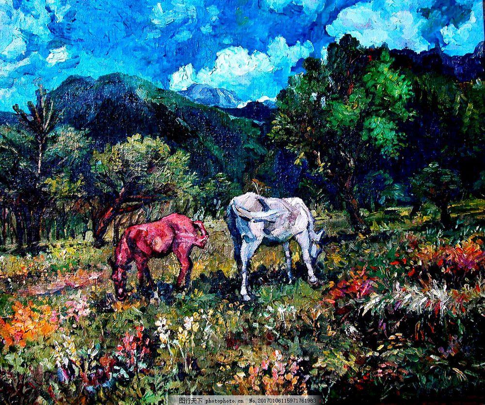 吃草的马风景油画图片