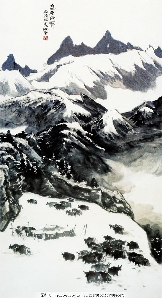 雪山风景名画 雪山风景名画图片素材 山水画 水墨画 国画 中国画